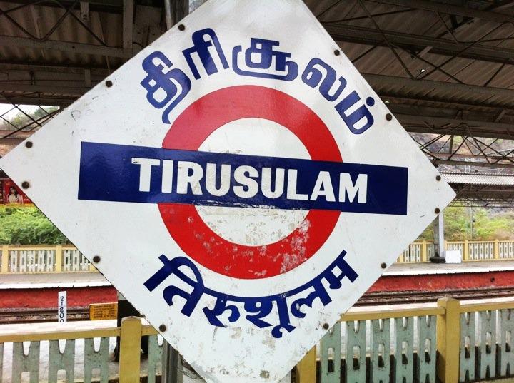 tirusulam, train station, india, chennai