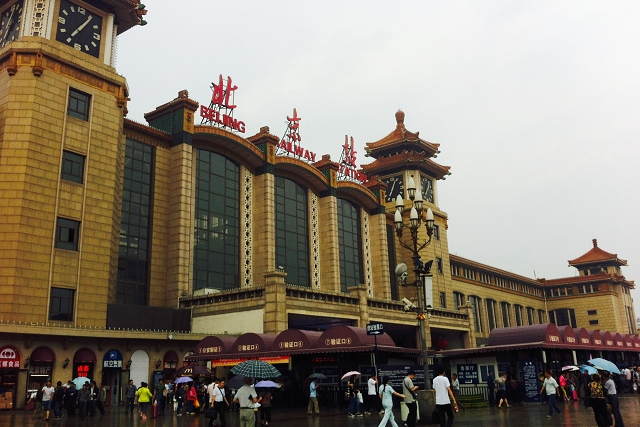 beijing, china, railway station