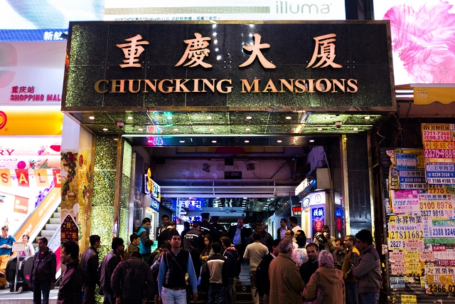 chungking mansions, chungking, hong kong