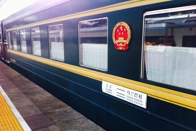 beijing, trans mongolian railway, mongolia, travel, wanderlust, honeymoon, trans mongolian railway, travel guide, adventure