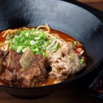 Noosh Noodle Bar & Grill: Fusion & Modern Style Cuisine At The Esplanade