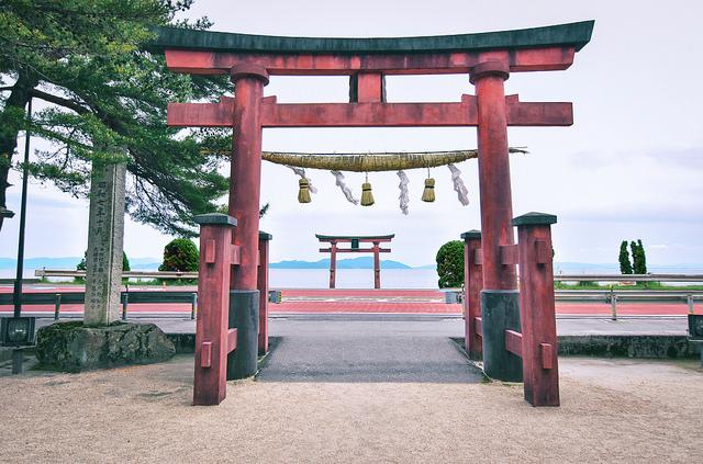 Japan, travel