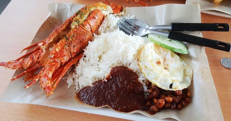 lawa bintang, nasi lemak lobster, halal singapore eats, halal food singapore