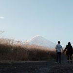 Our Japan Campervan Adventures