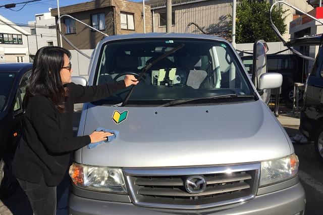 clean van in japan, japan campervan cleaning, japan road trip, japan van life,