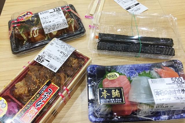 japan snacks, japan travel, japan supermarket fast food, sushi, takoyaki, japan camper van