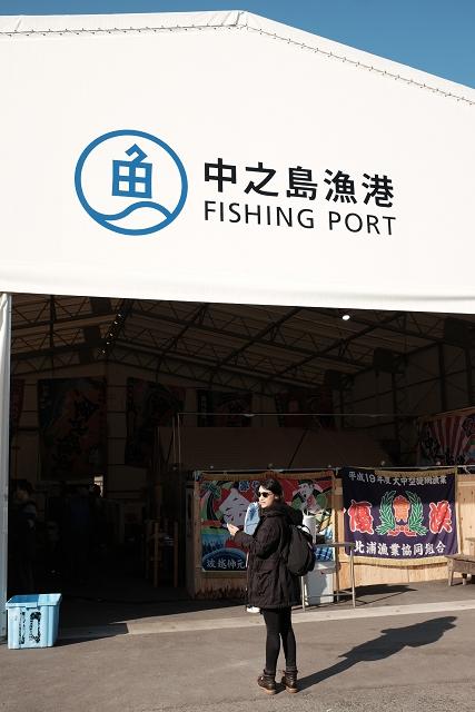 nakanoshima fishing port, nakanoshima fish market, review of nakanoshima fish port, osaka, japan travels, japan campervan adventures, japancampers,