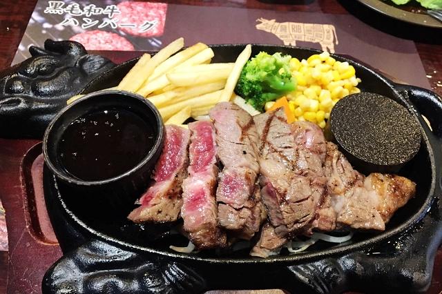japan wagyu steak, japan campervan holidays, japan road trip
