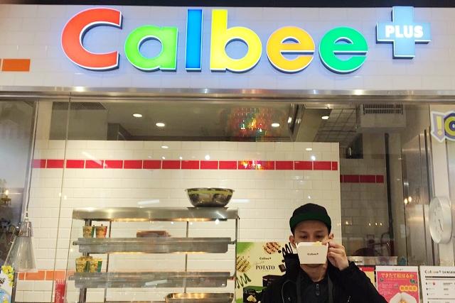 calbee plus, osaka, dotonbori, travel blog singapore fat starfish, japan campervan, van life,